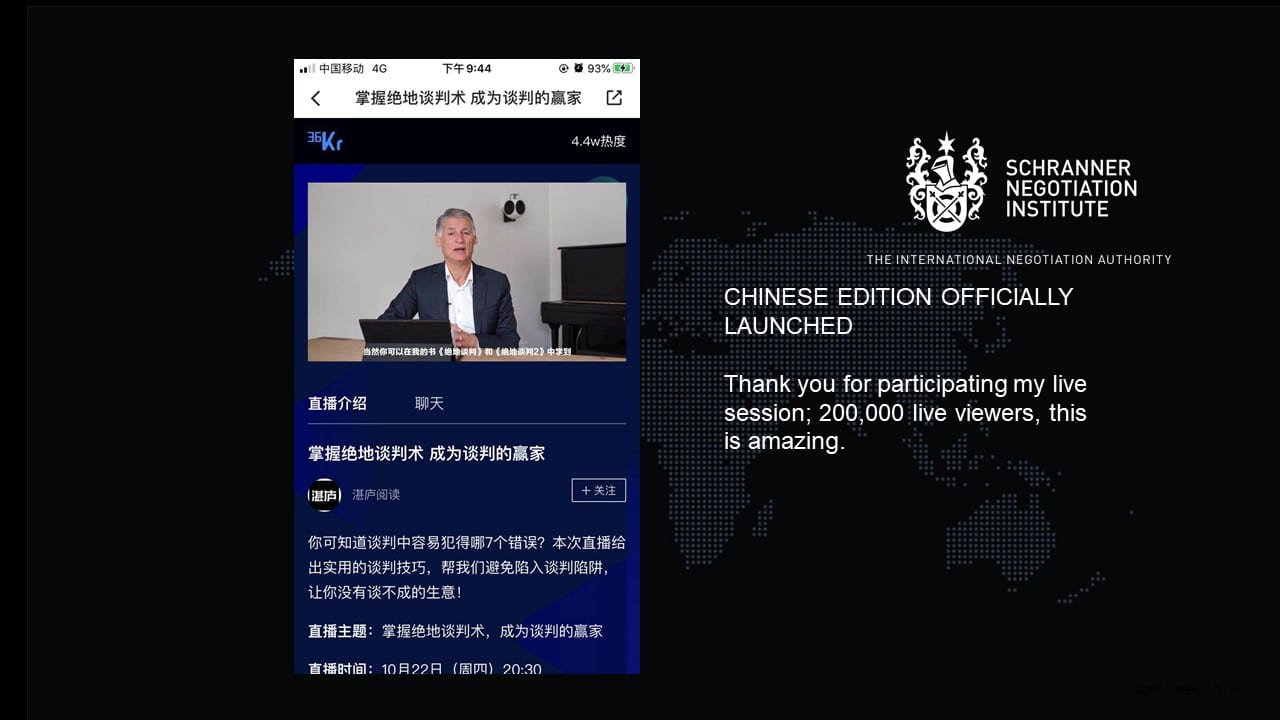 CHINESE EDITION OFFICIALLY LAUNCHED